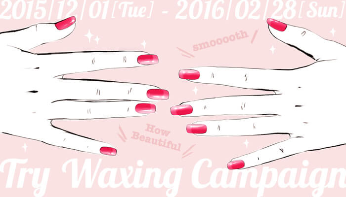 coto Try Waxing Campaign 2015/12/1[tue] - 2016/02/28[Sun]